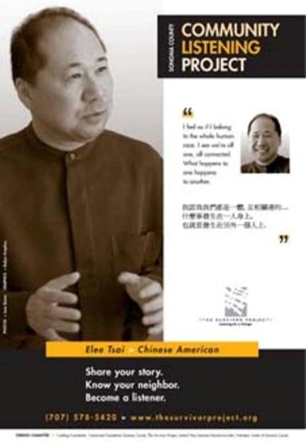 poster_tsai